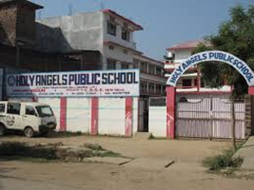 Holy Angels Public School, Deoria, Uttar Pradesh Photo 7