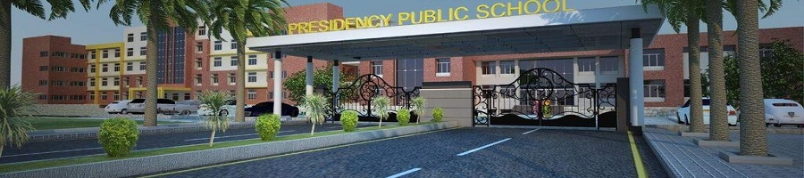 Presidency International School, Bhagalpur, Bihar