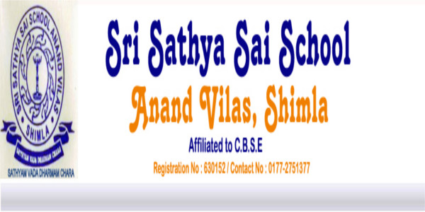 Sri Satya Sai School